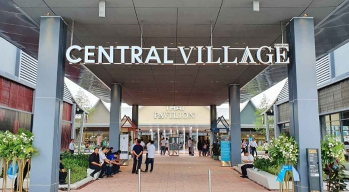 Central Village Premium Outlet