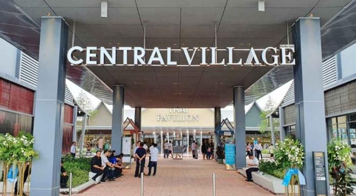 Central Village Premium Outlet